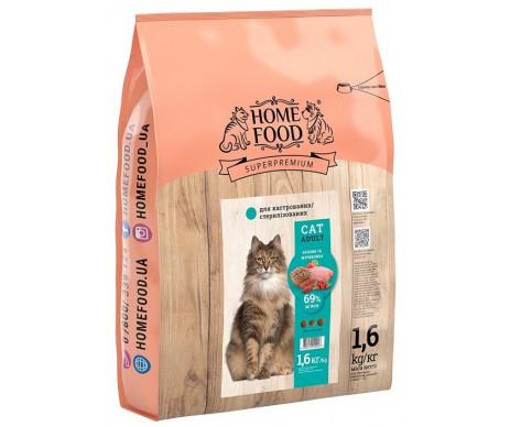 Home Food Cat Adult Sterilised Rabbit Cranberry