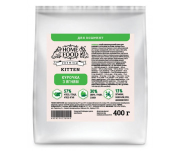Home Food Cat Kitten Chicken Lamb