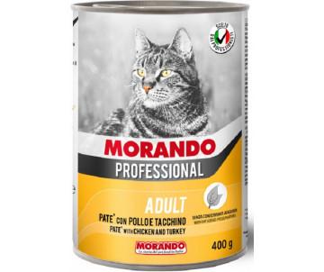 Morando Professional Cat Adult Chicken turkey Pate