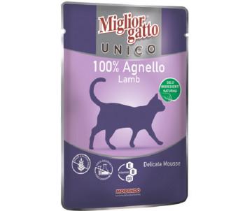 Morando MigliorGatto Unico only Lamb cat