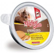 Morando MigliorGatto Cat Adult Sterilized chicken mousse