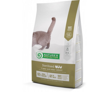 Natures Protection Cat Adult Sterilised