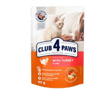 Club 4 Paws Cat Kitten Premium Turkey Wet