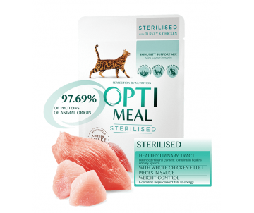 Optimeal Cat Adult Sterilised Turkey Chicken Wet
