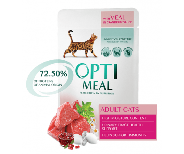 Optimeal Cat Adult Veal in Cranberry Sauce Wet