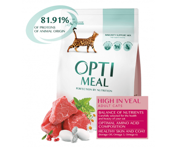 Optimeal Cat Adult High in Veal