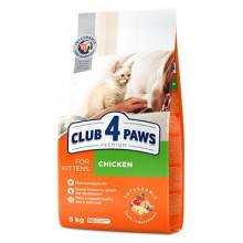Club 4 Paws Cat Kitten Premium Chicken