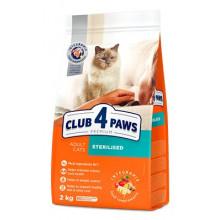 Club 4 Paws Cat Adult Premium Sterilised