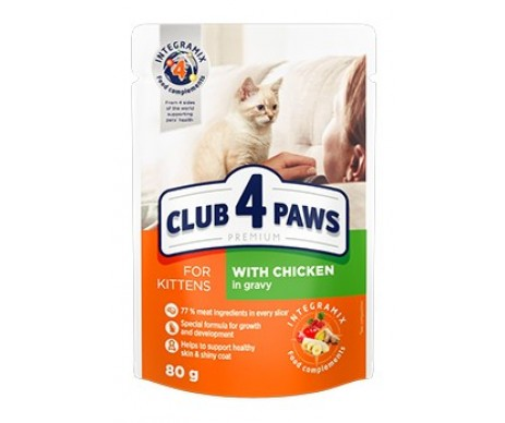 Club 4 Paws Cat Kitten Premium Chiken Wet