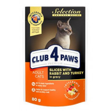 Club 4 Paws Premium Selection Rabbit Turkey Cat