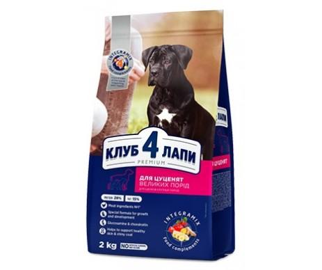 Club 4 Paws Dog Premium Puppies Large Breeds