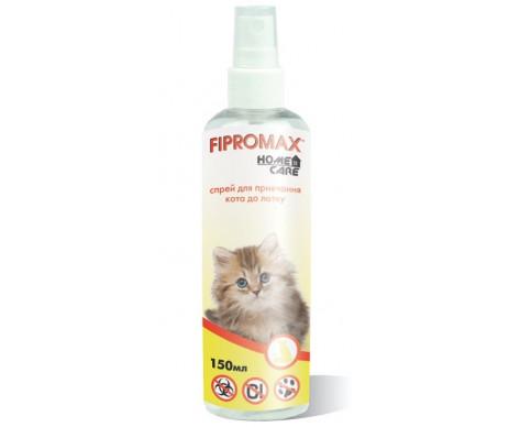FIPROMAX HomeCare Спрей для приучения к туалету котов