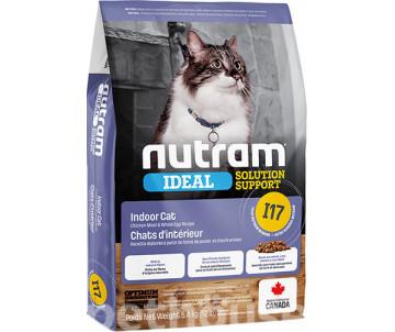 NUTRAM Cat Adult Ideal Solution Support Indoor