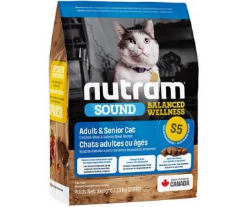 NUTRAM Cat Adult Sound Balanced Wellness Urinary