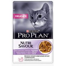 Pro Plan Cat Adult Delicate Nutrisavour sensitive digestion turkey Gravy