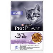 Pro Plan Junior Nutrisavour Kittens Turkey Cat