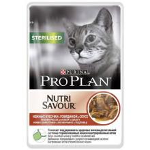 Pro Plan Cat Adult Sterilised Nutrisavour Beef Sterilized