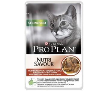 Pro Plan Sterilised Nutrisavour Beef Sterilized Cat