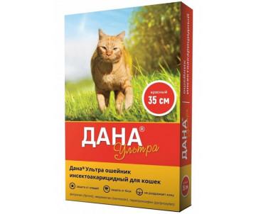 Дана Ультра ошейник противопаразитарный для кошек 35 см