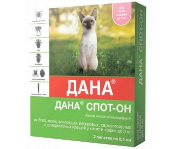 Дана Спот-Он против блох и вшей для кошек 2 пипетки