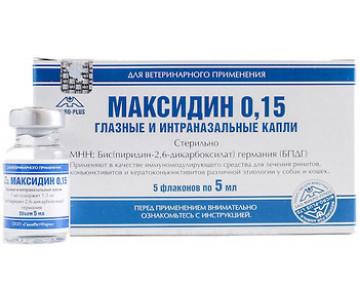 Максидин 0,15% глазные и интраназальные капли