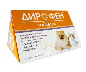 Дирофен Плюс для кошек и собак мелких и средних пород