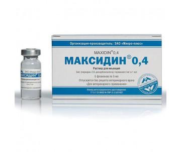 Максидин 0,4% раствор для инъекций