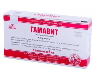 Гамавит иммуномодулирующее средство