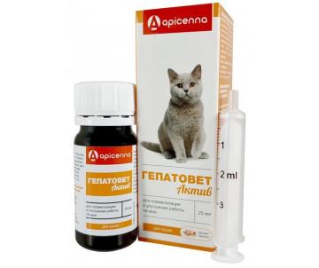 Гепатовет для лечения заболеваний печени у котов