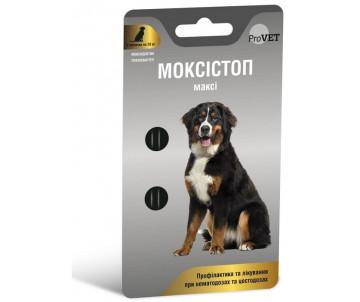 ProVET Антигельминтный препарат Моксистоп Макси для собак