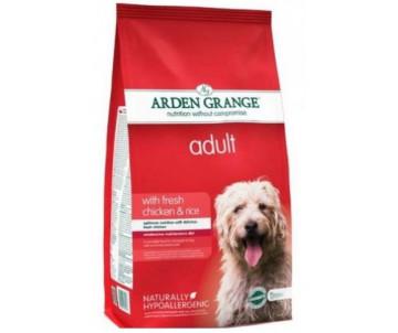 Arden Grange Adult