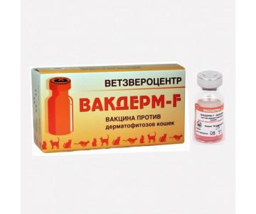 Вакдерм F для профилактики и лечения дерматофитозов