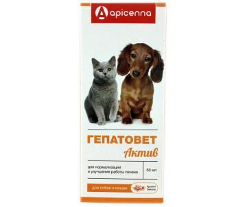 Гепатовет для лечения заболеваний печени у котов и собак