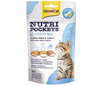 GimCat Nutri Pockets для кошенят