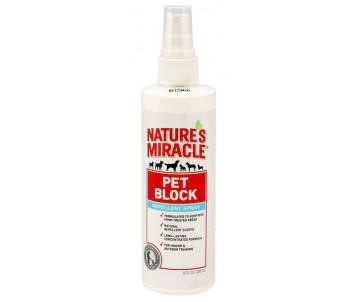 8in1 Natures Miracle Pet Block Спрей отпугивающий для собак