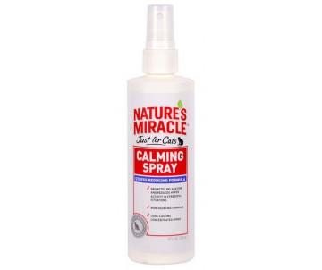 8in1 Nature's Miracle Calming Spray спрей успокаивающий для кошек