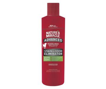 8in1 Natures Miracle Advanced уничтожитель пятен и запахов с усиленной формулой для собак