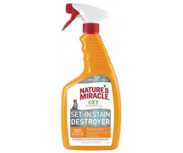 8in1 Nature's Miracle Orange Oxy устранитель пятен и запахов для кошек