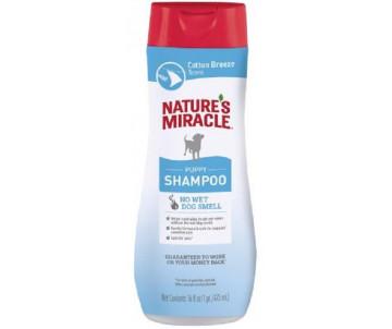 8in1 Nature`s Miracle Puppy Shampoo Шампунь для щенков