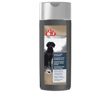 8in1 Black Pearl Shampoo шампунь для темной шерсти собак Черная Жемчужина