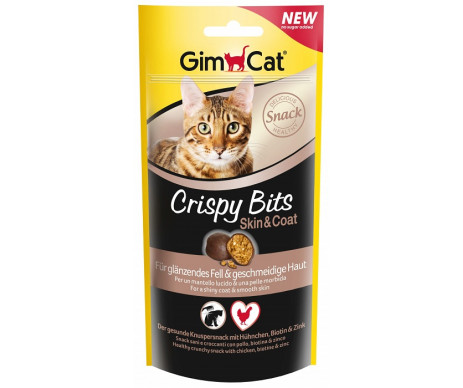GimCat Crispy Bits Мясные шарики