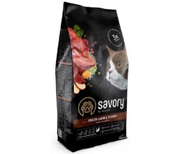Savory Cat Adult With Fresh Lamb Turkey Sensitive Digestion