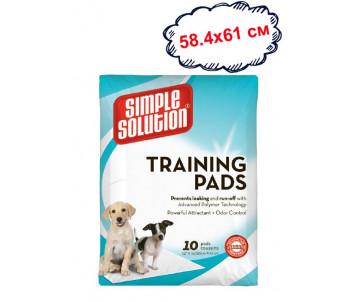 Simple Solution Original training pads Пеленки гигиенические для собак