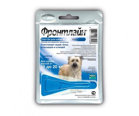 Frontline Фронтлайн капли от блох и клещей для собак