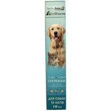 AnimAll VetLine De Worm суспензия от гельминтов для кошек и собак