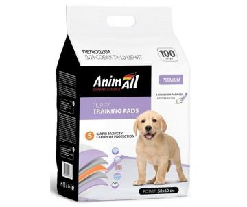 AnimAll Пеленки с ароматом лаванды для щенков и взрослых собак