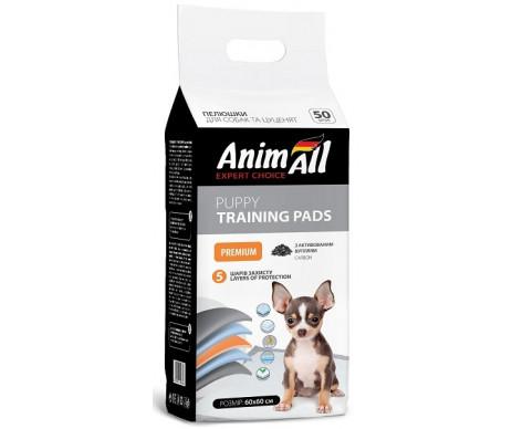 AnimAll Пеленки с активированным углем для щенков и взрослых собак