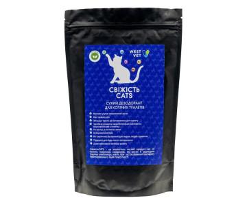 West Vet Свежесть Cats Дезодорант для кошачьих туалетов