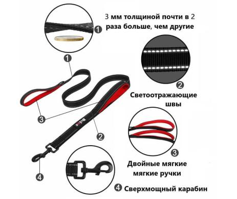 Bolux leash поводок для собаки с 2-мя мягкими ручками