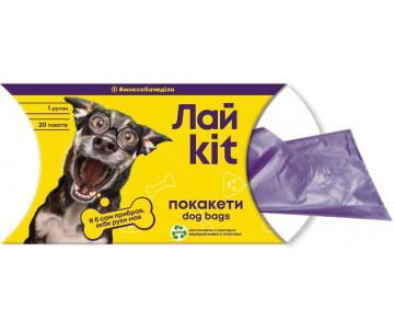 ЛайKit Пакеты для ухода за животными, в картонном боксе